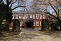 JGSDF Camp Asaka Shinbudai Kinenkan.jpg