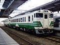 JRE-Kiha48-OgaLine at Akita Station.jpg
