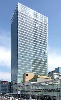 JR Shinjuku Miraina Tower-1b.JPG