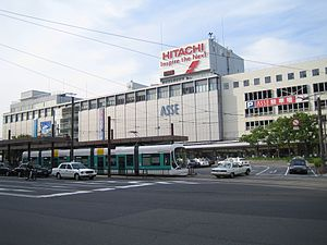 JR and Hiroden Hiroshima Station.JPG