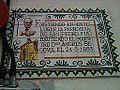 Jaén-Azulejos en recuerdo de Andrés Segovia, 30 de noviembre de 2014.jpg