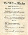 Jadranska straža rulebook excerpt.jpg