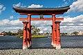 Japan Pavilion (42550377094).jpg