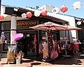 Japanese Village Plaza Little Tokyo (19948787091).jpg