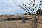Japanese antiaircraft gun base of WWII at set-al oreum.jpg