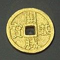 Japanese gold coin 760 CE.jpg