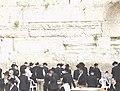 Jerusalem western wall 11 (435796639).jpg