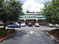 Jo-Ann Fabric and Craft, Capital Plaza, Thomasville Road, Tallahassee.JPG