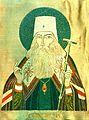 John of Tobolsk (embroidery).jpg