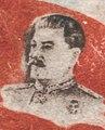 Joseph Stalin in art detail, from- Da zdravstvuet nasha Pobeda! Marka SSSR 1945 (cropped).jpg