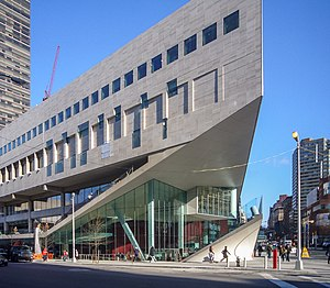 Juilliard School - Alice Tully Hall in the Juilliard School building