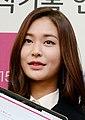 Jung Yoo-jin, 2016 (cropped).jpg