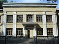 KAM-School-1.jpg