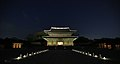 KOCIS Korea Changdeokgung Moonlight Tour 20130426 04 (8694257289).jpg