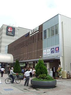 Minami-ōsawa Station Railway station in Hachiōji, Tokyo, Japan