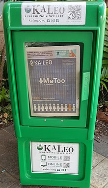 Ka Leo o Hawaii newspaper box.jpg