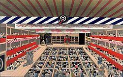 Lukisan gedung pertunjukan kabuki di zaman Edo