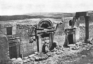 Kfar Bar'am - Ruins of the ancient synagogue