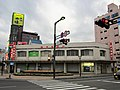 Kagoshima Bank Nobeoka Branch.jpg