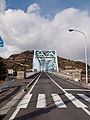 Kamagari Bridge 319898.jpg