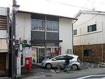 Kameoka Hatago post office.jpg