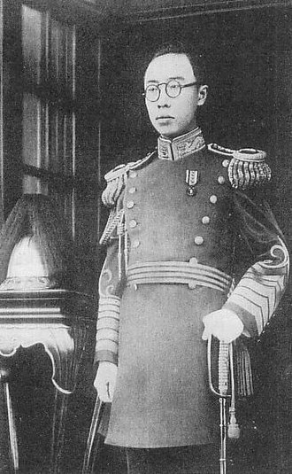 Manchukuo - Puyi as Emperor Kangde of Manchukuo