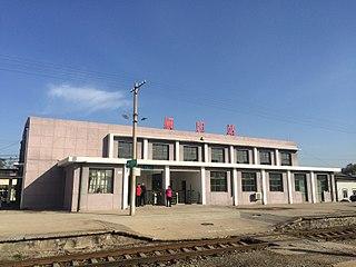 Kangzhuang railway station