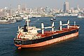 Kaohsiung Taiwan Ship-Crested-Eagle-01.jpg