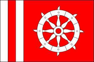 Kateřinice (Nový Jičín District) - Image: Kateřinice NJ flag