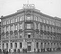 Katowice Miejska Komunalna Kasa Oszczednosci.jpg