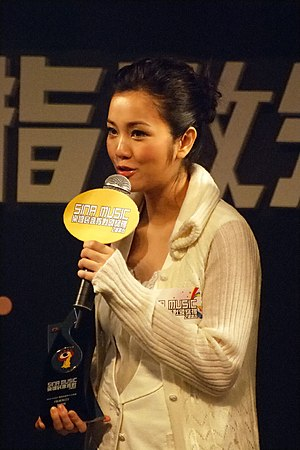 Kay Tse - Tse performing at the Sina Awards in 2007.