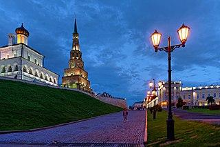 Kazan Capital of Tatarstan, Russia