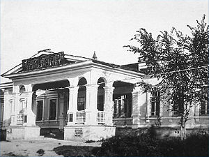 Al-Farabi Kazakh National University - Main buildings of the university in Almaty (Vernyi), 1934.