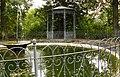 Kennenburger Straße 63, 65 Wasserbassin und Pavillon Esslingen-Kennenburg.jpg
