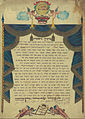Ketubah, London, 1836 - Google Art Project.jpg