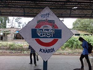 Khardi railway station - Khardi railway station - Platform board