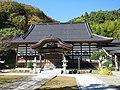 Kichijyoji Hondo,Otsuchi.jpg