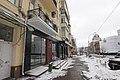 Kiev, Ukraine, 02000 - panoramio (21).jpg