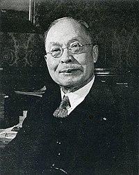 幣原喜重郎 - ウィキペディアより引用