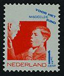Kinderpostzegel1931-a.jpg