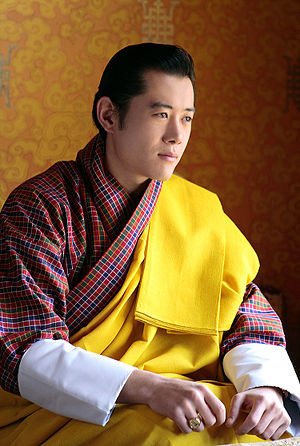English: King Jigme Khesar Namgyel Wangchuck o...