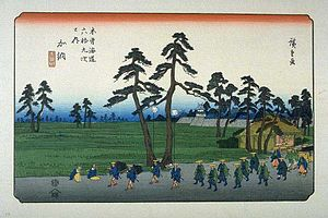 The Sixty-nine Stations of the Kiso Kaidō - Image: Kisokaido 53 Kano