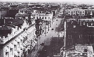 "Harbin - Harbin's Kitayskaya Street (Russian for ""Chinese Street""), now Zhongyang Street (Chinese for ""Central Street""), before 1945"