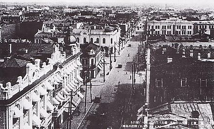 "Harbin's Kitayskaya Street (Russian for ""Chinese Street""), now Zhongyang Street (Chinese for ""Central Street""), before 1945 Kitaiskaia Street in Harbin.JPG"
