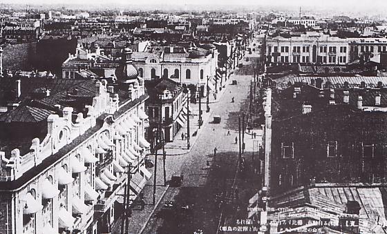 Kitaiskaia Street in Harbin