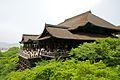 Kiyomizu-dera (清水寺) (7151263801).jpg