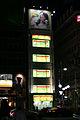Kobe April 19.jpg