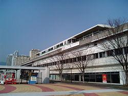 Kobe New Transit Marine Park Station.jpg