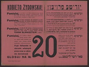 Republic of Central Lithuania general election, 1922 - 1922 poster promoting the Jewish Democratic People's Block and Chana Blaksztejn for member of parliament of Central Lithuania in the 1922 elections