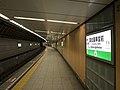 Kokkai-gijidō-mae station Chiyoda line platforms.jpg